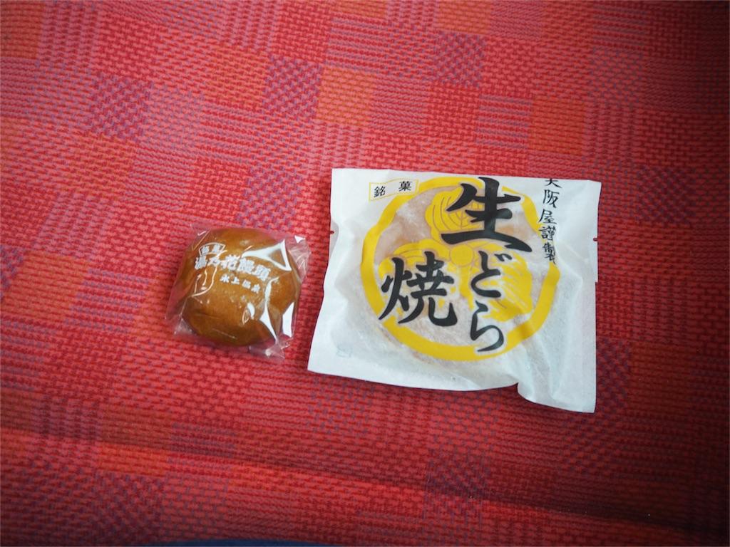 f:id:Meishu0202:20170926223824j:image