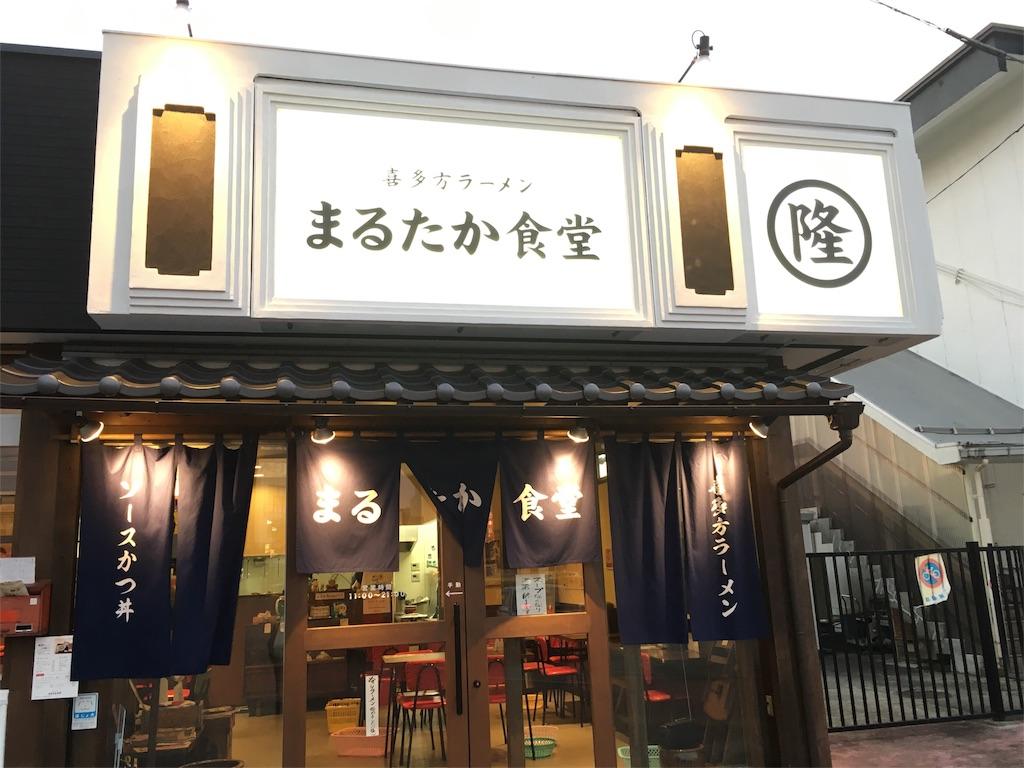 f:id:Meishu0202:20170926230939j:image