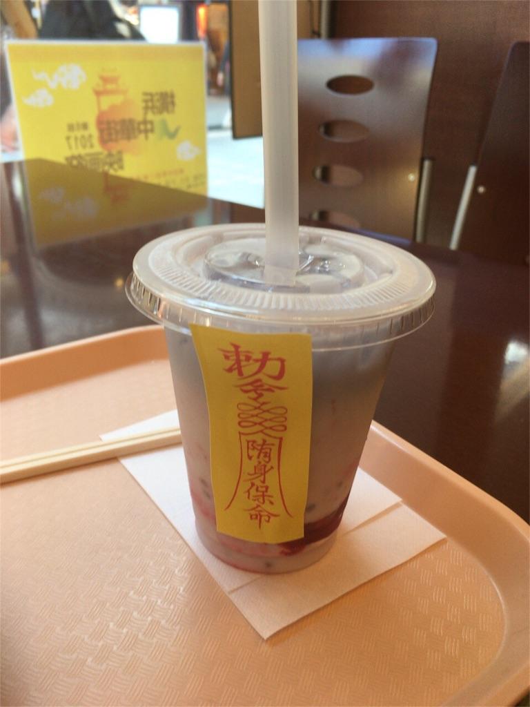f:id:Meishu0202:20171011235009j:image