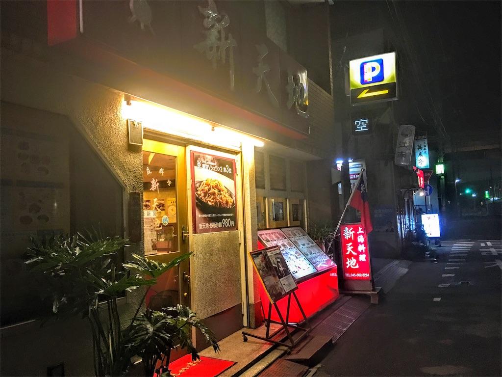 f:id:Meishu0202:20171021020521j:image