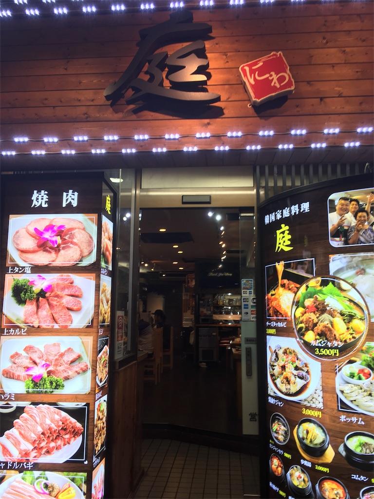 f:id:Meishu0202:20171109155438j:image