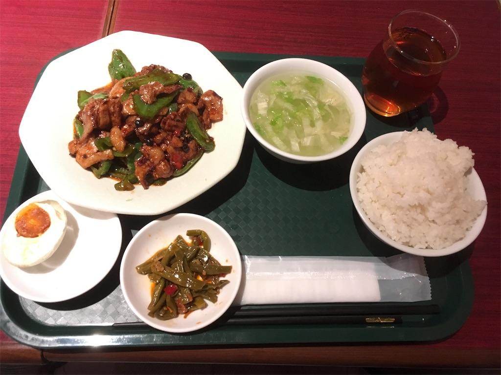 f:id:Meishu0202:20171231120538j:image