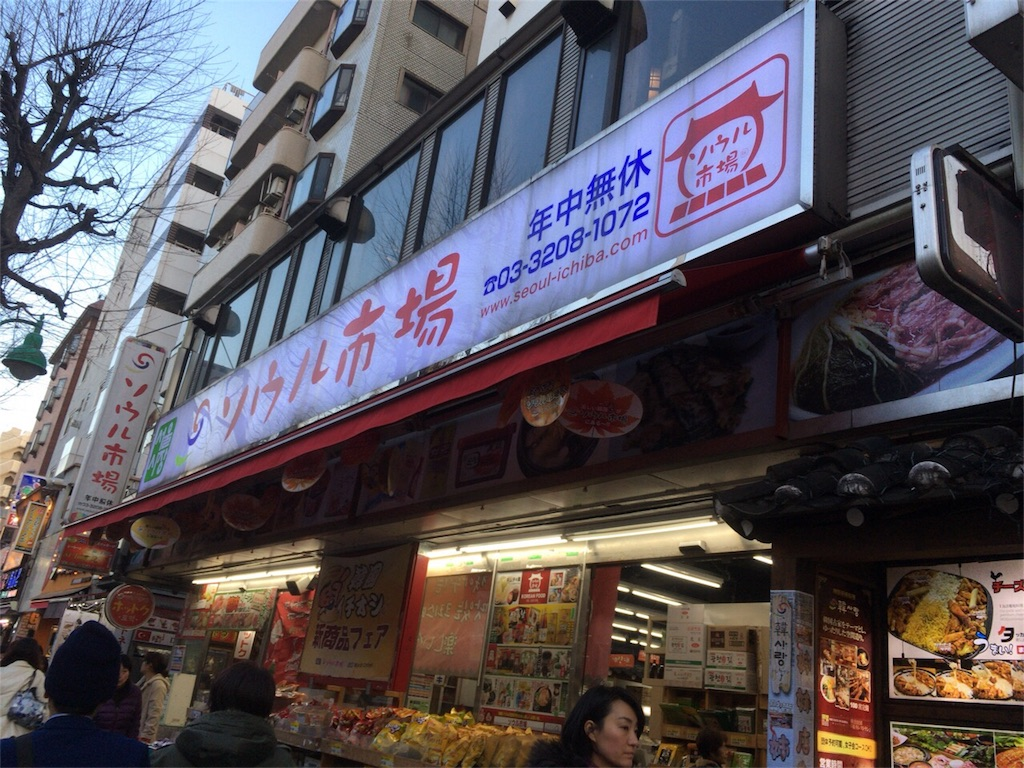 f:id:Meishu0202:20180108222743j:image