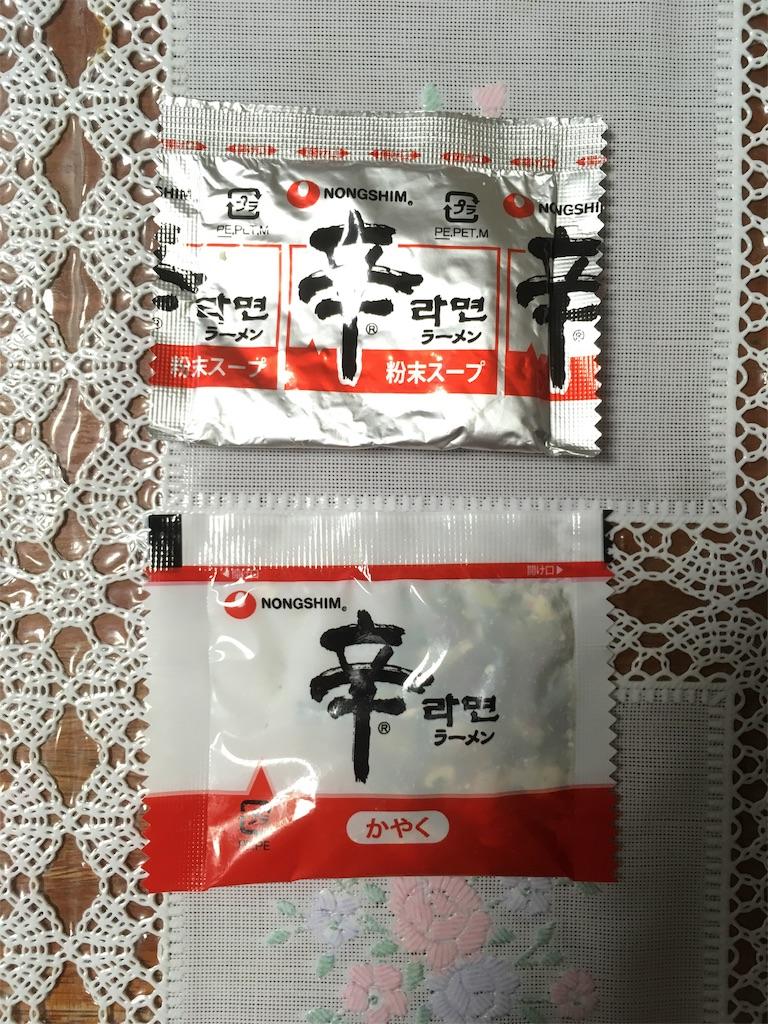f:id:Meishu0202:20180109171643j:image