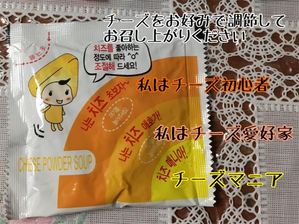 f:id:Meishu0202:20180110000816j:image