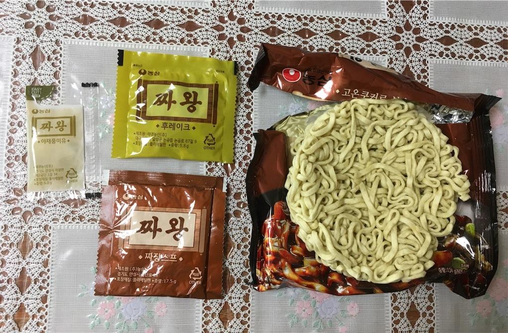 f:id:Meishu0202:20180113195815j:image