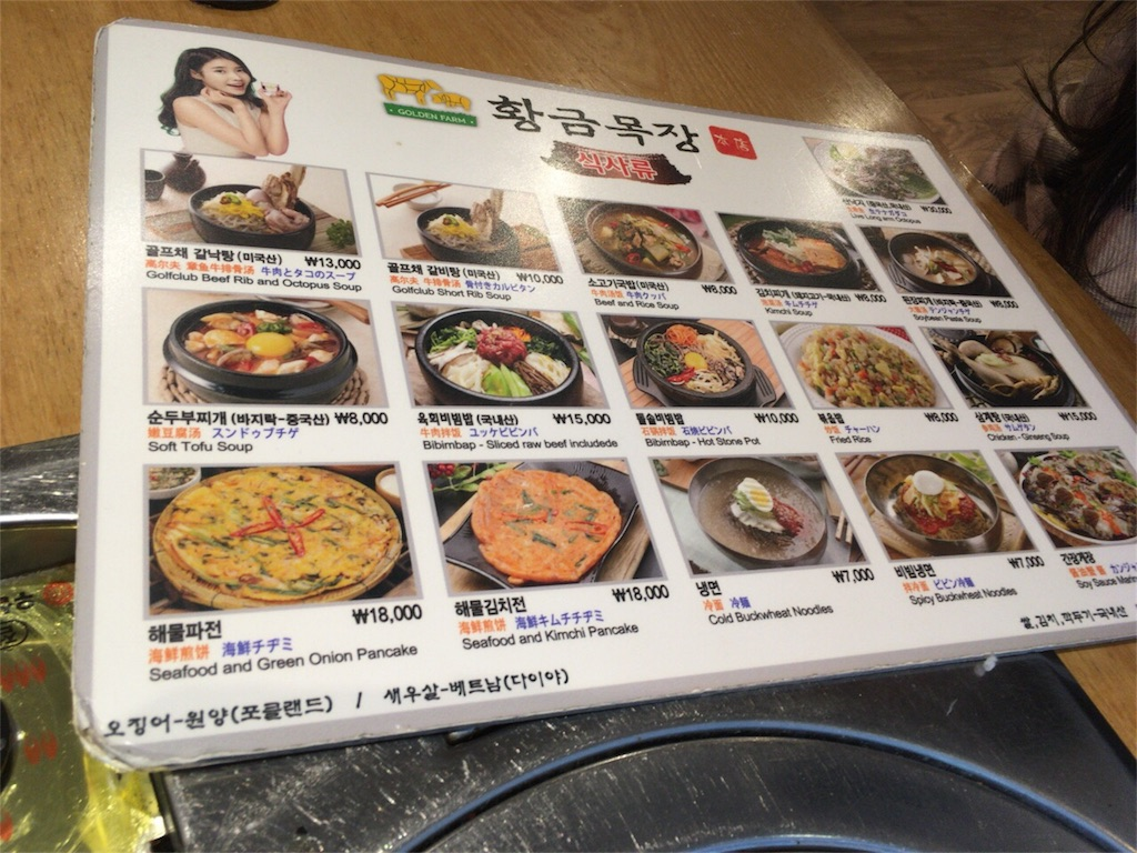 f:id:Meishu0202:20180228230739j:image