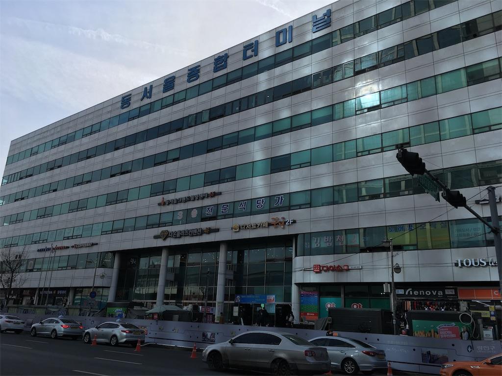 f:id:Meishu0202:20180305153411j:image