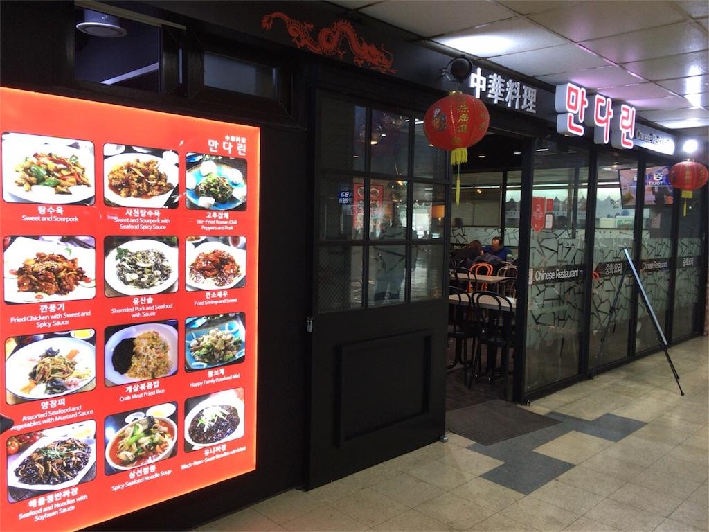 f:id:Meishu0202:20180305154154j:image