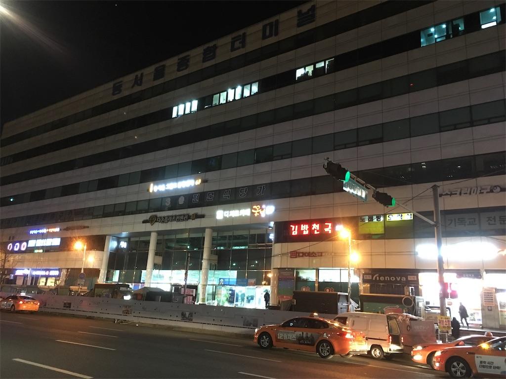 f:id:Meishu0202:20180328005615j:image