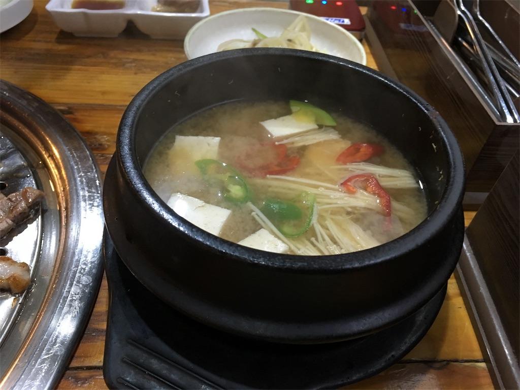 f:id:Meishu0202:20180328175029j:image