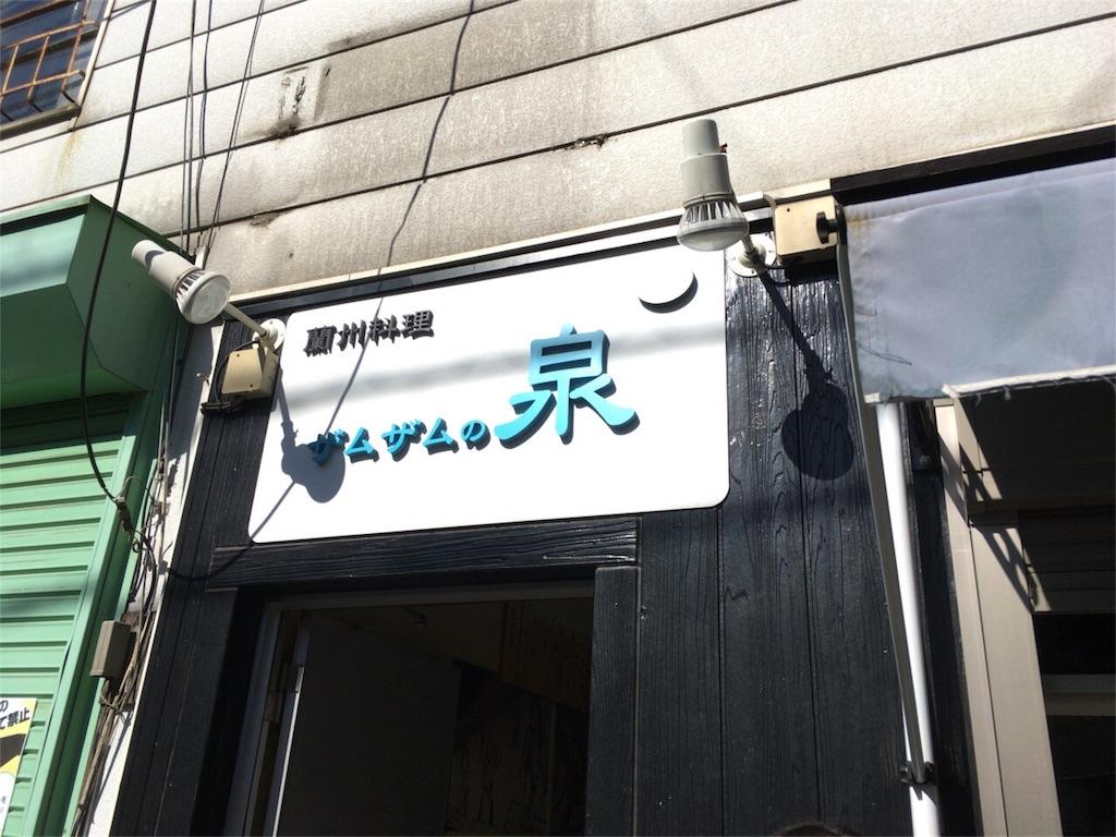f:id:Meishu0202:20180709231354j:image