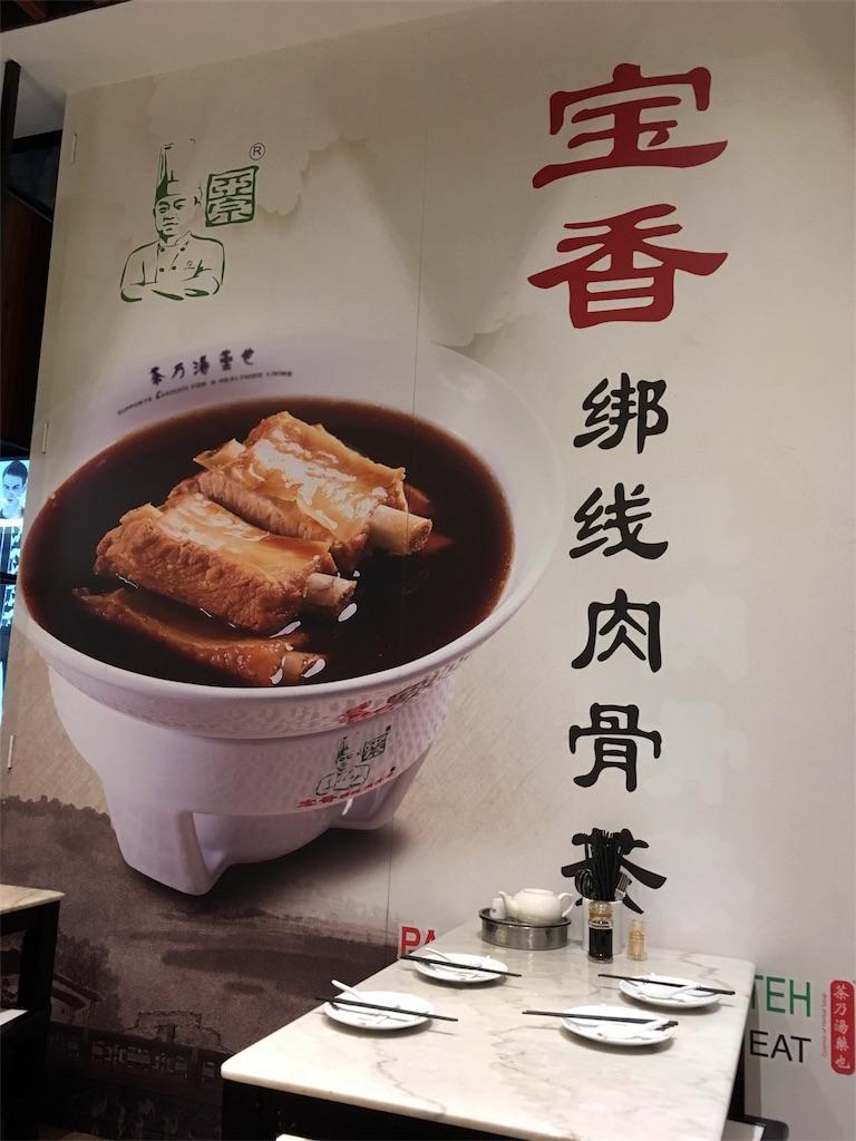 f:id:Meishu0202:20180902165408j:image