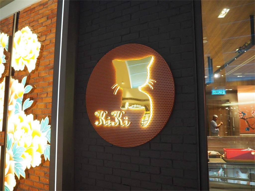 f:id:Meishu0202:20180930211601j:image