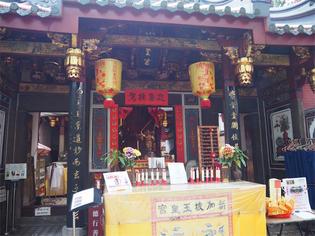 f:id:Meishu0202:20181103232638j:image