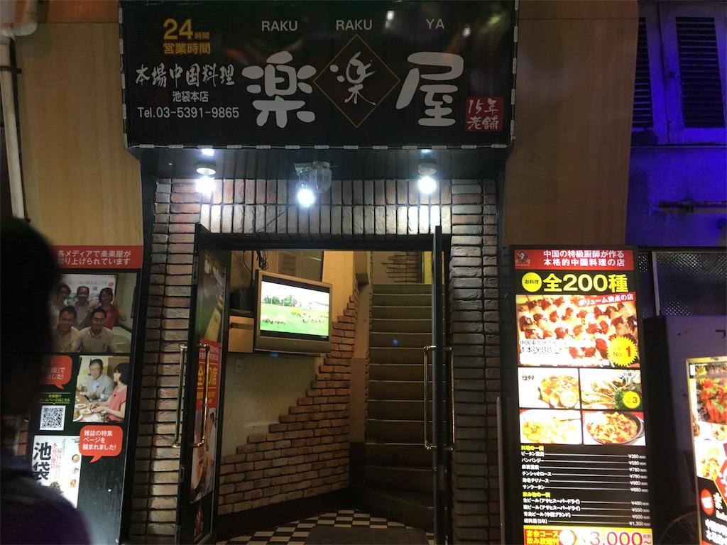 f:id:Meishu0202:20181204082645j:image