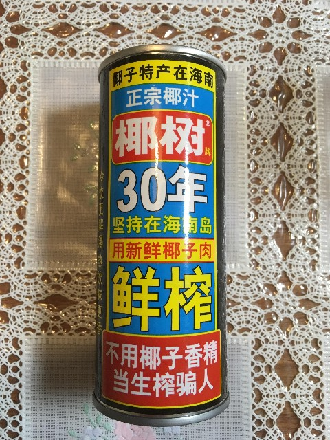 f:id:Meishu0202:20181231002055j:image