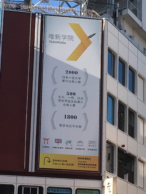 f:id:Meishu0202:20181231181910j:image