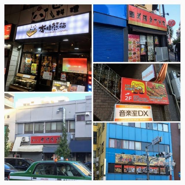 f:id:Meishu0202:20181231205639j:image