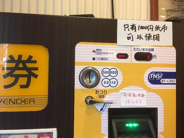 f:id:Meishu0202:20190101175242j:image