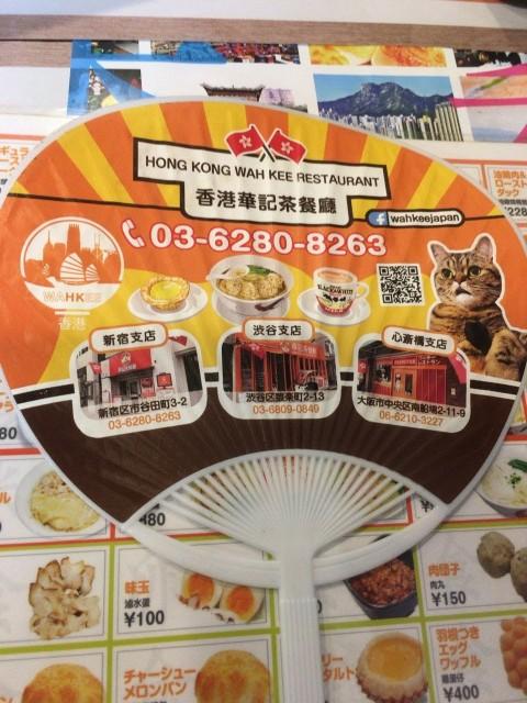 f:id:Meishu0202:20190117125249j:image