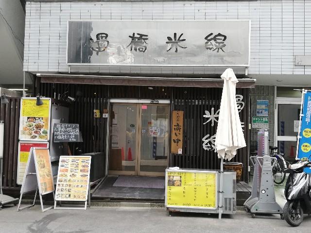 f:id:Meishu0202:20190201090918j:image