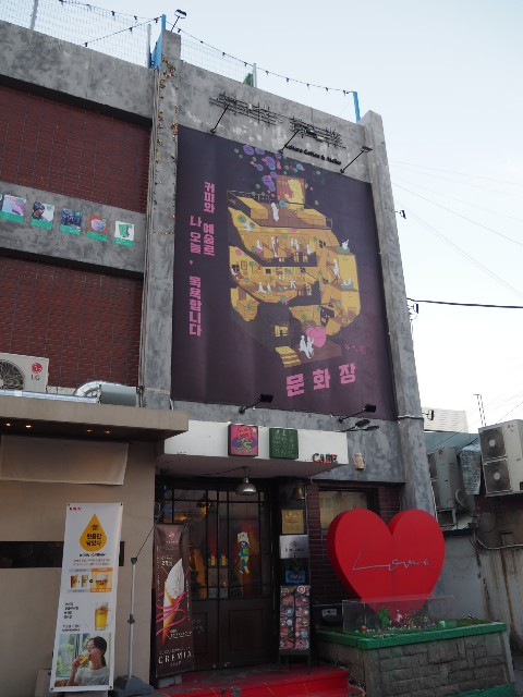 f:id:Meishu0202:20190227125838j:image