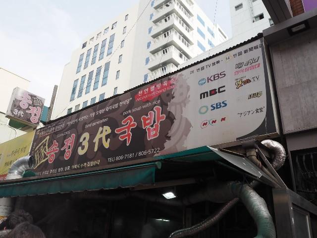 f:id:Meishu0202:20190407184353j:image