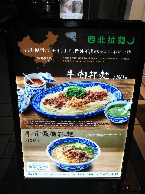 f:id:Meishu0202:20190425215728j:image