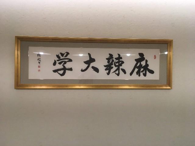 f:id:Meishu0202:20190507090146j:image
