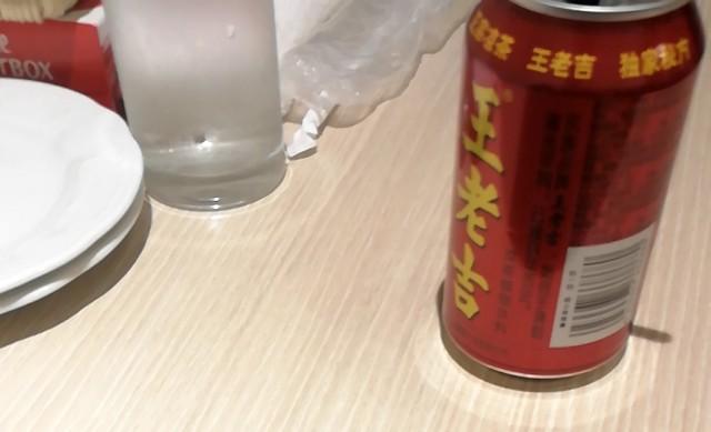 f:id:Meishu0202:20190507130108j:image