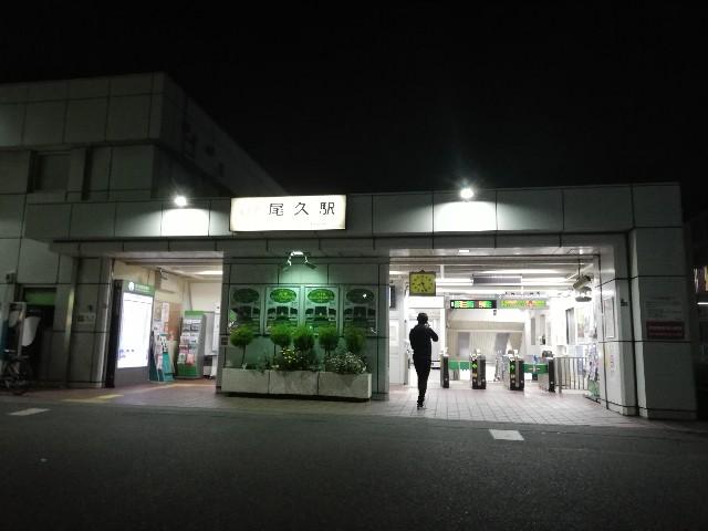 f:id:Meishu0202:20190513093149j:image