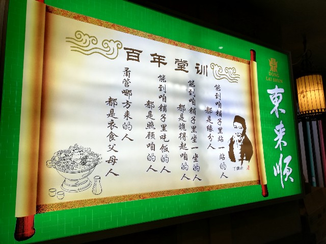 f:id:Meishu0202:20190714135458j:image