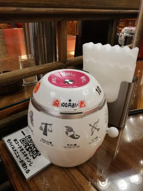 f:id:Meishu0202:20190714135527j:image