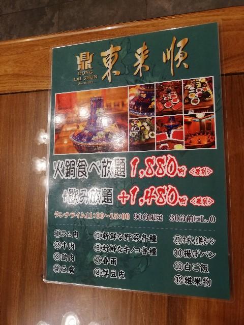 f:id:Meishu0202:20190714135542j:image