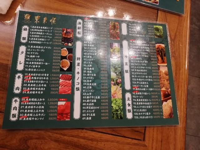 f:id:Meishu0202:20190714135557j:image