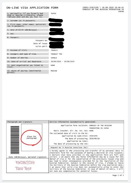 f:id:Meishu0202:20191002140749j:image