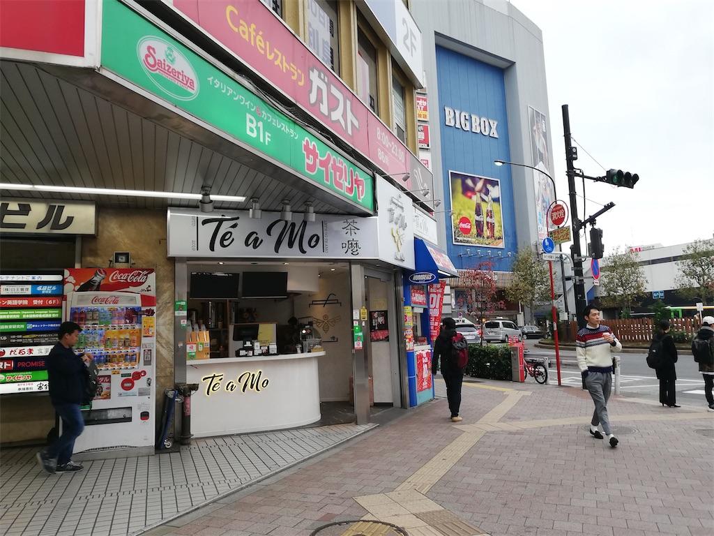 f:id:Meishu0202:20200103011126j:image