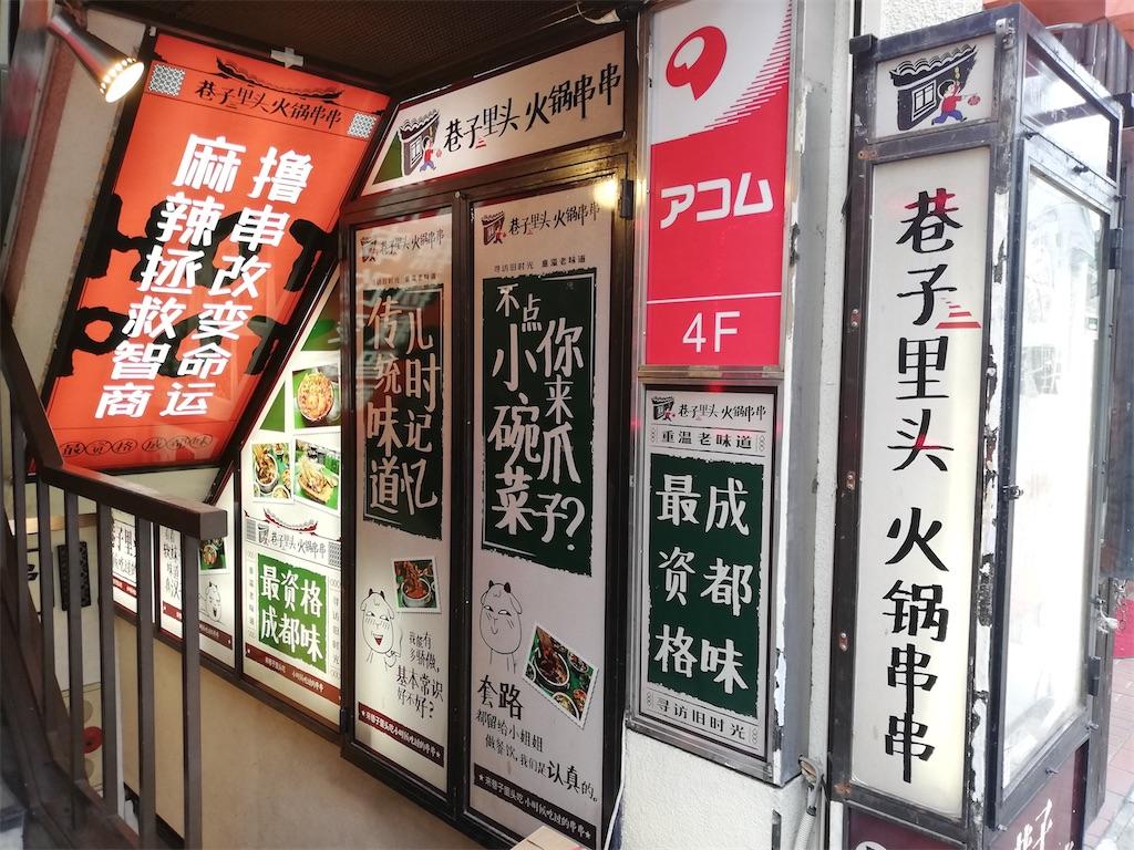 f:id:Meishu0202:20200103011129j:image