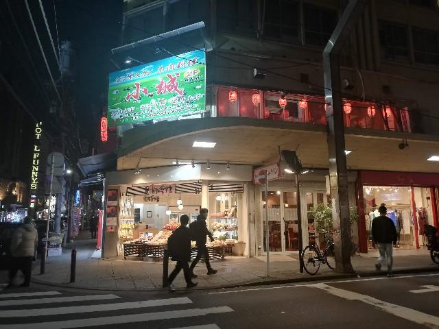 f:id:Meishu0202:20200308194559j:image