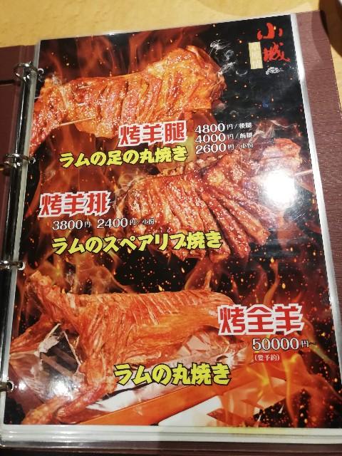 f:id:Meishu0202:20200308194937j:image