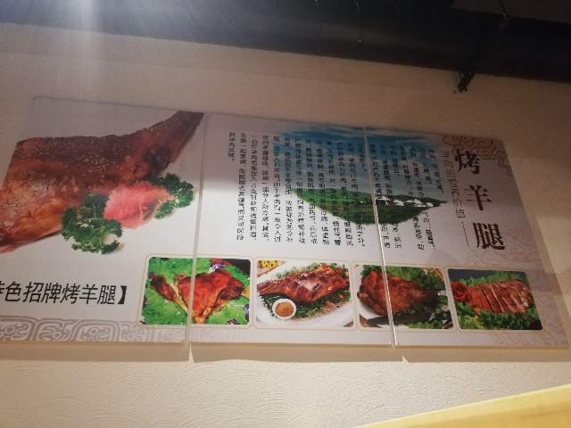 f:id:Meishu0202:20200308195059j:image