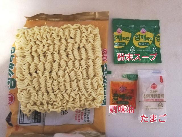 f:id:Meishu0202:20200329200209j:image