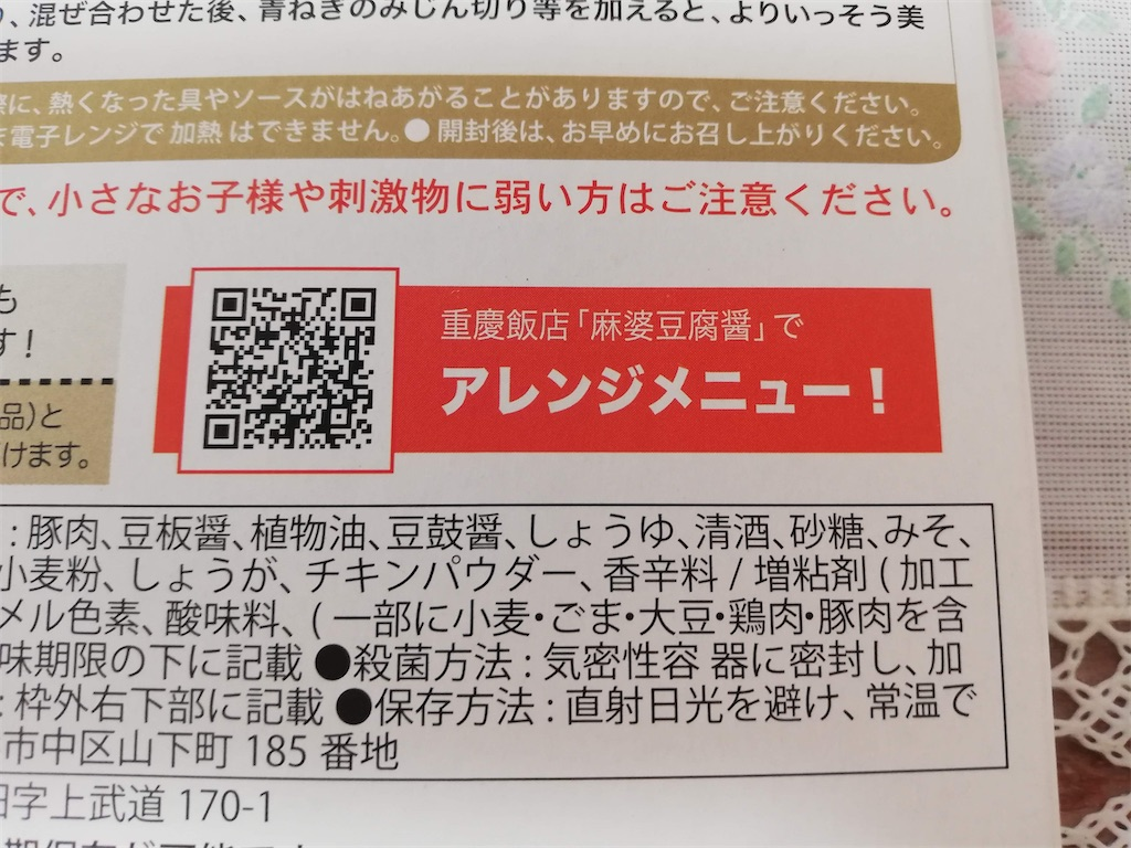 f:id:Meishu0202:20200411215628j:image