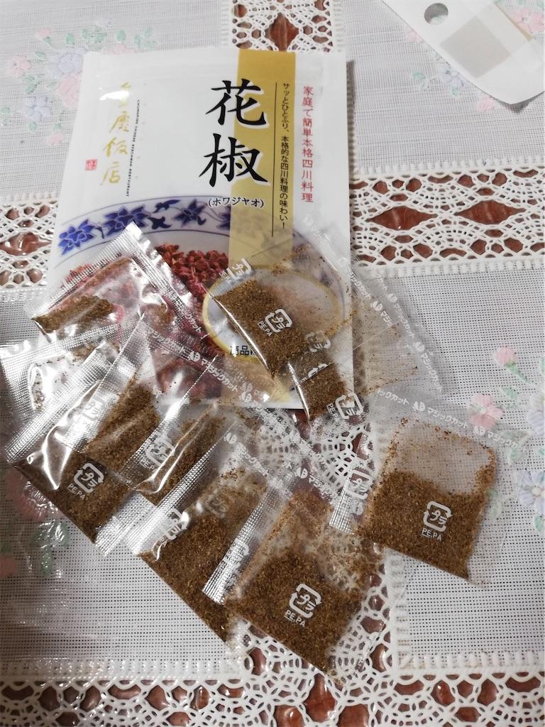 f:id:Meishu0202:20200411215632j:image