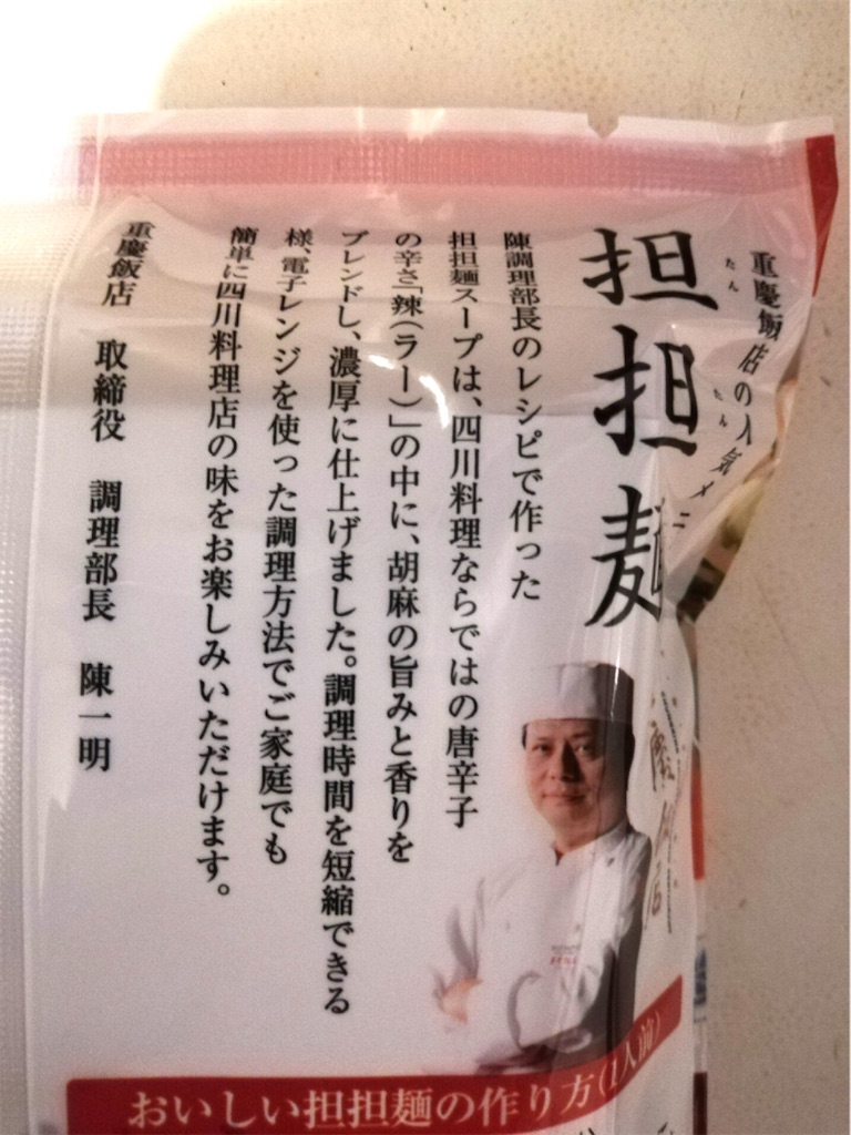 f:id:Meishu0202:20200411215645j:image
