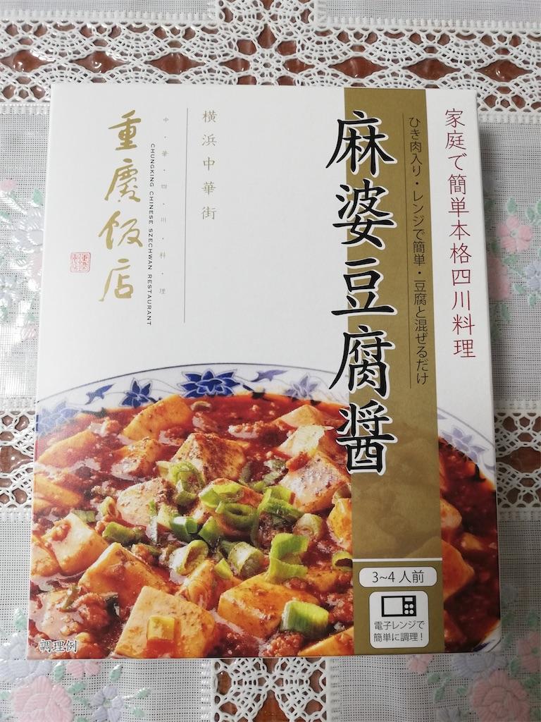 f:id:Meishu0202:20200411215708j:image