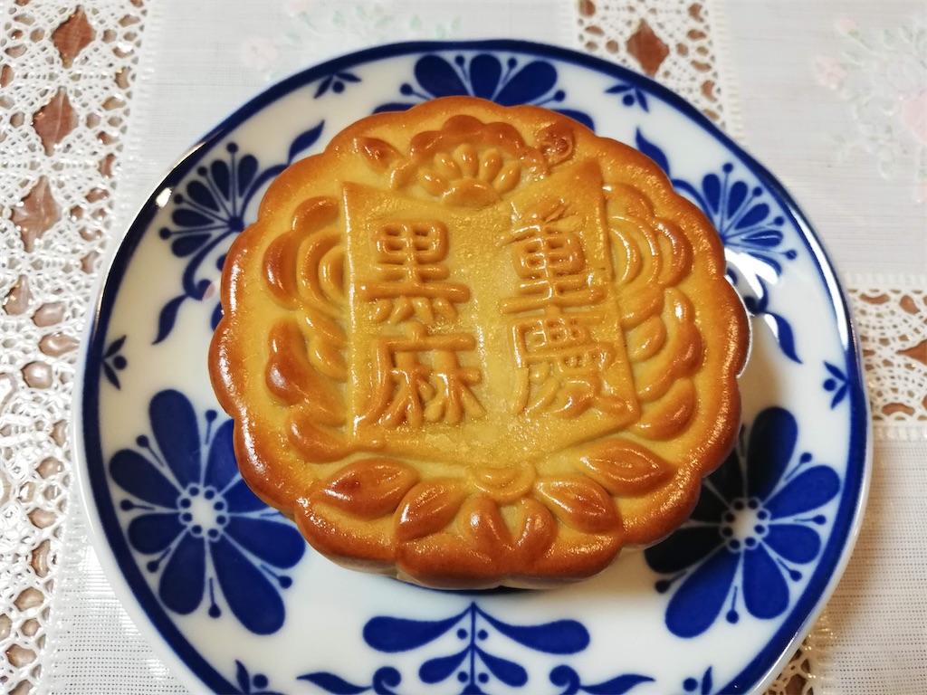 f:id:Meishu0202:20200412215714j:image