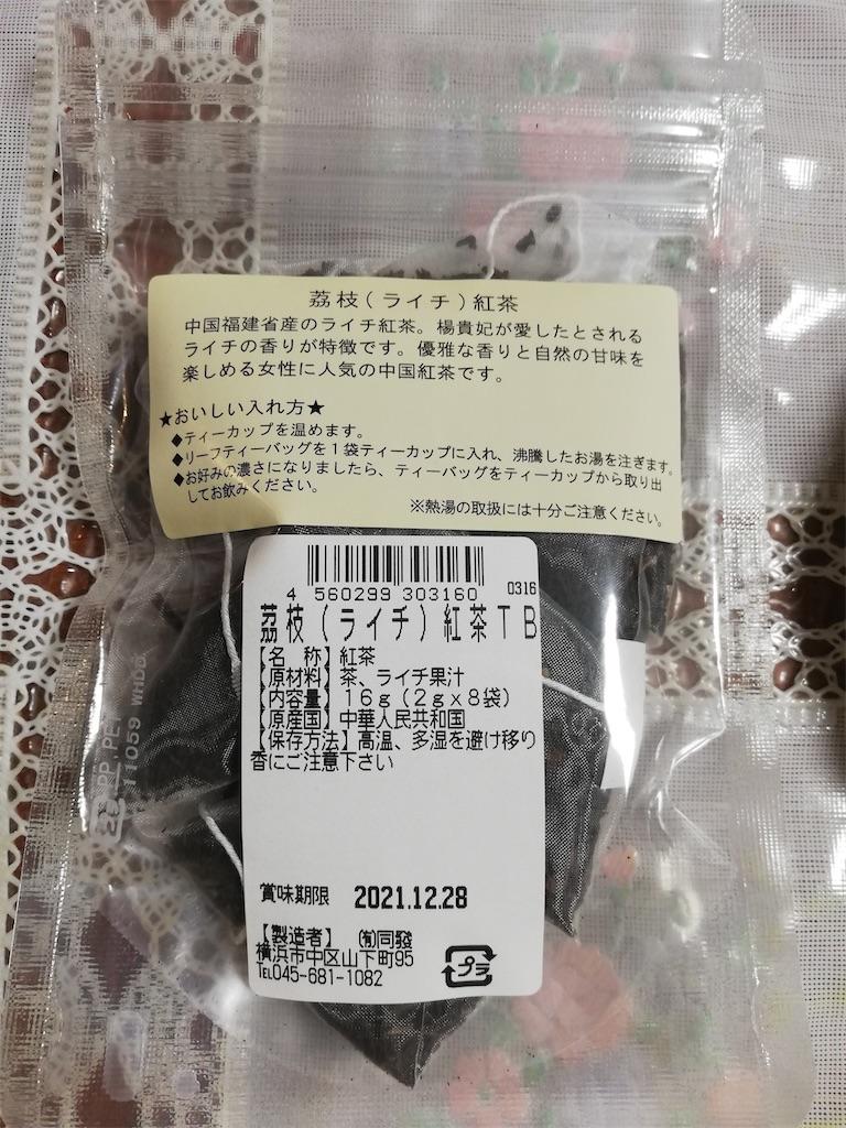 f:id:Meishu0202:20200412215718j:image
