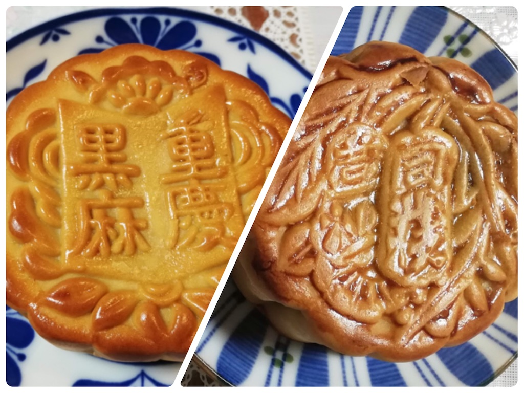 f:id:Meishu0202:20200412221249j:image